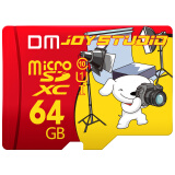 DM 大迈 MicroSDXC UHS-I U1 TF存储卡 64GB 京东JOY联名款 46.9元