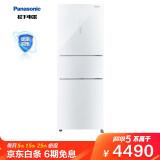 Panasonic 松下 NR-EC28AGA-W 三门冰箱 4090元