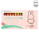 晨光(M&G)文具12色水溶性油画棒 儿童涂鸦绘画笔 米菲系列卡通蜡笔套装 12支/盒FGM91191 *10件 37.5元(需用券,合3.75元/件)