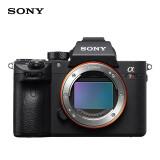 SONY 索尼 ILCE-7RM2 全画幅 微单相机 单机身 8999元