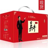 限地区:崔永元真牛 新疆牛肉礼盒 4.5kg装 469元包邮(多重优惠)