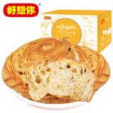 好想你 红枣口味软面包小吃零食饼干蛋糕健康早餐包代餐家庭整箱装手撕面包1000g *9件 174.7元(合19.41元/件)