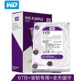 Western Digital 西部数据 紫盘 6TB 64M 监控硬盘(WD60EJRX)