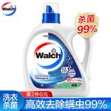 有券的上:威露士抗菌有氧洗衣液3L*3件 54.85元(需用券,合18.28元/件)