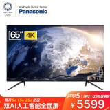 松下(Panasonic)TH-65HX580C 65英寸全面屏2G+16G 双AI人工智能 开机无广告教育电视 5599元