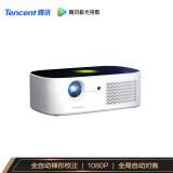 Tencent 腾讯 极光T2 1080P投影仪 2299元包邮