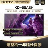 SONY索尼A8H系列KD-65A8H65英寸4K超高清OLED电视