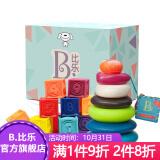 B.Toys 比乐 捏捏乐+叠叠乐套装 *2件 254.4元(合127.2元/件)