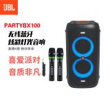 JBL 杰宝 PARTYBOX100 蓝牙音箱 黑色 2999元