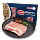 泰森Tyson原切谷饲肥牛片200g/盒+泰森Tyson原切谷饲肥牛卷220g/盒*9件+凑单品