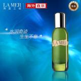 海蓝之谜(LAMER)赋活保湿精华露30ml进口超市