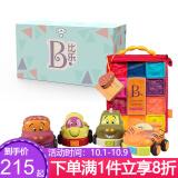 B.Toys 比乐 捏捏乐数字浮雕软积木 回力车 215.2元