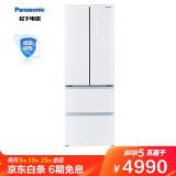 限地区:Panasonic 松下 NR-D350TP-W 多门冰箱 350L