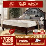 历史低价:KING KOIL 金可儿 酒店精选系列 丰泽 乳胶弹簧床垫 180*200*29cm *3件 17959元包邮(合5886.33元/件)