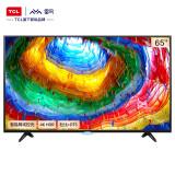 FFALCON 雷鸟 65S315C 4K 液晶电视 65英寸 ¥2399