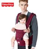 Fisher-Price 费雪 ARETE系列 宝宝腰凳 199元包邮(需用券)