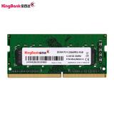 金百达(KINGBANK) DDR4 2666 4GB 笔记本内存条 *2件 208元(合104元/件)