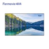 4日0点:峰米 Fabulus 柔性菲涅尔抗光屏 F2 100英寸 4999元