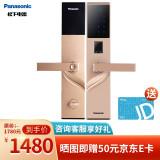 Panasonic 松下 V-M781CJ 智能指纹锁 (香槟金) 1480元包邮