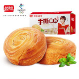 PANPAN FOODS 盼盼 手撕面包 奶香味 2kg *2件 74.82元(需用券,合37.41元/件)