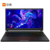 MI 小米 15.6英寸游戏笔记本电脑(i5-8300H、8GB、1TB+256GB、GTX1050Ti、72%NTSC) 6299元包邮(满减)