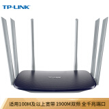 TP-LINK双千兆路由器 1900M无线家用双频 WDR7620千兆版 千兆端口 光纤宽带WIFI穿墙 195元