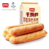京东PLUS会员:PANPAN FOODS 盼盼 手撕棒面包 210g *5件 32.25元(双重优惠)