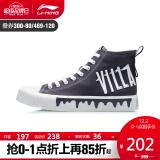 LI-NING 李宁 CF溯系列 AGCP279 男子帆布鞋 *2件