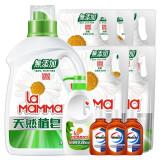 1日14点:la mamma 妈妈壹选 去污清洁洗衣套装 14.96斤 送消毒液小样60mlx3 19.9元