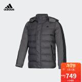 adidas 阿迪达斯 ITAVIC 3S JKT EJ0363 男款羽绒夹克 479元包邮(多重优惠)