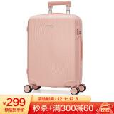 爱华仕(OIWAS)流光系列PC行李箱男密码锁拉杆箱女学生万向轮旅行皮箱子商务登机箱20英寸6633磨砂粉色
