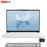 Lenovo 联想 YOGA系列 Pro 13s 2021款 13.3英寸笔记本电脑(i5-1135G7、16GB、512GB、 2.5K)