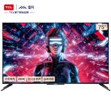 25日0点:FFALCON 雷鸟 75S535C 4K液晶电视