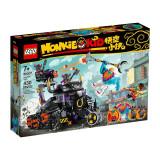 LEGO 乐高 悟空小侠系列 80007 魔王暗黑机甲 *3件 807.9元包邮包税(合269.3元/件)