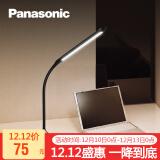Panasonic 松下 HHLT0221 LED台灯 黑色 75元包邮
