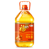 8点开始:福临门 浓香花生油 压榨一级 4L *3件 +凑单品 16.03元(双重优惠,合5.34元/件)