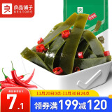良品铺子 香辣味海带丝 即食海味小吃 海草海带片 零食独立小包装218g *6件 97.4元(合16.23元/件)