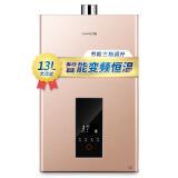 18点开始、历史低价:Joyoung 九阳 13A06 燃气热水器 13L 599元包邮(立减)