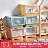 百露前开式收纳箱塑料抽屉式收纳盒儿童玩具零食衣物整理箱翻盖储物箱大号收纳箱暮色橘*3件