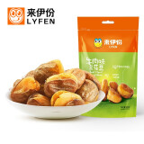 有券的上:LYFEN 来伊份 牛肉味兰花豆 205g 2.58元(需买9件,共23.24元)