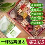显医堂红豆薏米茶薏仁茶水果花茶养生茶150g(5g*30袋) 湿清茶 19.9元(需用券)