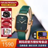 阿玛尼(Emporio Armani)手表 摩登针扣皮带石英情人生日礼物女表小方盘女士腕表 小绿表 1390元(需用券)