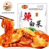 京东PLUS会员: 喜鸿福 泡菜韩国正宗辣白菜 500g *5件 18.8元(多重优惠)