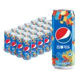 限地区、有券的上:Pepsi 百事可乐 细长罐 330ml*24听 *2件 65.75元(双重优惠)