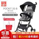 好孩子(gb) 口袋车婴儿推婴儿车3代升级款可登飞机婴儿伞车 圆蓬灰色 1398元