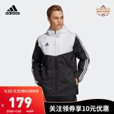 25日0点:阿迪达斯 adidas AFS TIRO WB 男子运动夹克外套DY0096 179元包邮