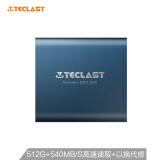 Teclast 台电 S20系列 512GB 固态移动硬盘(Type-C、USB3.1) 478元包邮(需用券)