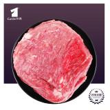 Cattle 宾西 精品牛肉 500g *4件 99.2元(需用券,合24.8元/件)