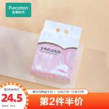 PurCotton 全棉时代 一次性超薄纯棉防溢乳垫 88片 *7件 227.25元(合32.46元/件)