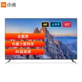 MI 小米 L65M5-EA 全面屏电视 65英寸 2899元包邮(需付20元定金,4日付尾款)